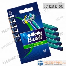 Станки Gillette BlueII Plus Slalom Sensitive одноразовые 5шт