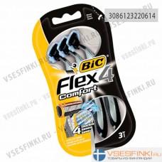 Станоки Bic Flex Comfort одноразовые 3шт