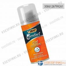 Гель для бритья Bic Comfort для чувствительной кожи 75мл