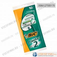 Станки Bic-2 Comfort одноразовые 10 шт