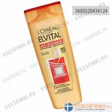 Шампунь L'Oreal для ломких волос 400мл