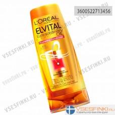 Бальзам L'Oreal для сухих волос 250мл