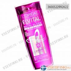 Шампунь L'OREAL для нормальных и тусклых 250мл
