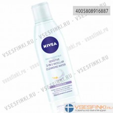 Мицеллярная вода Nivea 200 мл (Виноград)