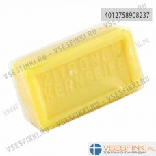 Мыло Kappus лимон 150 гр