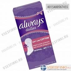 Ежедневные прокладки Always Normal Soft Like Cotton 30шт