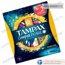 Тампоны Tampax Compak Pearl Regular 18шт
