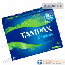 Тампоны Tampax Compak Super 22 шт