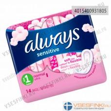 Прокладки Always Sensitive 1 14шт