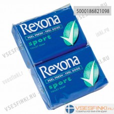 Мыло Rexona Sport 2шт*125 гр