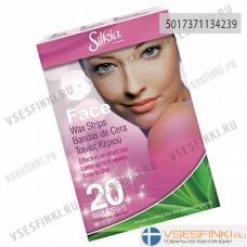 Средство для эпиляции воском для лица Silkia wax strips 10шт