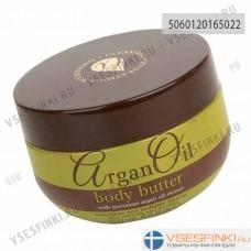 Крем Argan oil для тела с аргановым маслом 250мл