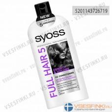 Бальзам SYOSS для тонких и лишенных объема волос 500мл