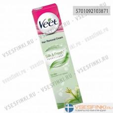 Крем Veet для удаления волос для сухой кожи 200мл