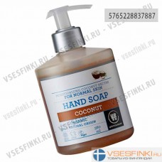 Жидкое мыло Urtekram кокос органическое 380мл