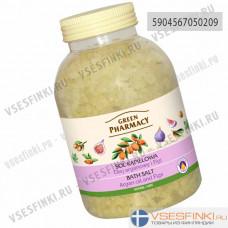 Соль для ванн Green Pharmacс аргановым масло и экстрактом инжира 1300 гр