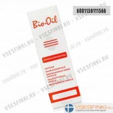 Масло косметическое Bio-Oil 125 мл