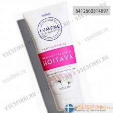 Лосьон для тела Lumene Klassiko (Индустриальный) 200мл