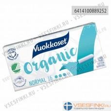 Тампоны Vuokkoset Organic Tampon Normal 16шт