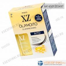 Масло XZ питательное для волос 75мл