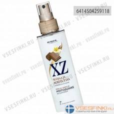 Бальзам XZ спрей Шоколад и ваниль 150мл