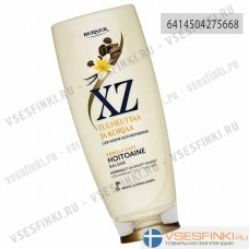 Бальзам XZ для увеличения объема волос 200мл