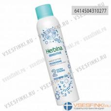 Лак Herbina для волос без запаха экстра-сильная фиксация 250мл