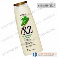 Шампунь XZ для жирных волос Чайной дерево 250мл