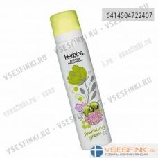 "Дезодорант-спрей Herbina парфюм ""Игристая зелень"" 100мл"