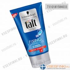 Гель Schwarzkopf Taft для укладки с эффектом мокрых волос 150мл