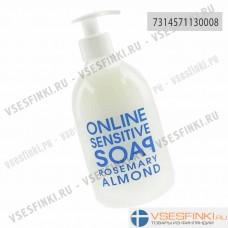 Жидкое мыло Online розмарин и миндаль 500мл