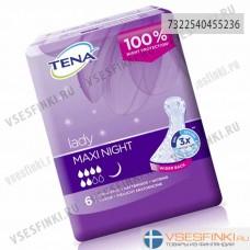 Урологические прокладки Tena Lady Maxi Night 6шт