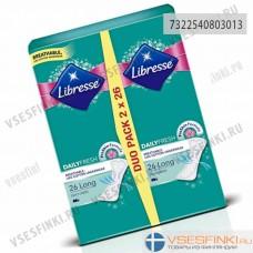 Ежедневные прокладки Libresse Long 2*26шт