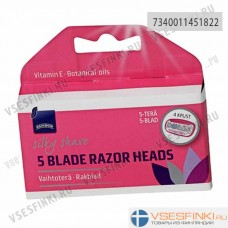 Сменные кассеты Rainbow Silky Shave 4шт