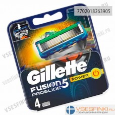 Сменные кассеты Gillette Fusion ProGlide Power 4шт