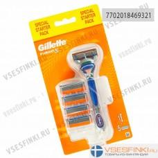 Станок Gillette Fusion5 с 4 сменными кассетами 1шт