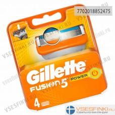 Сменные кассеты Gillette Fusion Power 4шт