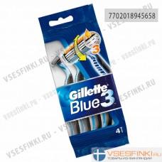 Станки Gillette Blue3 одноразовые 4 шт
