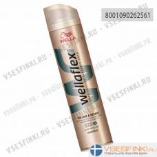 Лак Wella Volume&Repair для волос 250мл