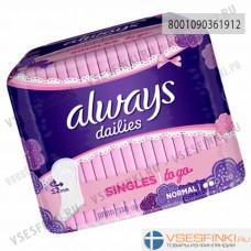 Ежедневные прокладки Always Singles to go Normal 20шт