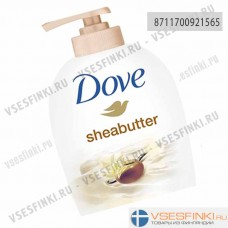 Крем-мыло Dove масло ши и ваниль 250мл