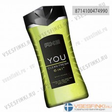 "Гель для душа Axe You""Clean Fresh 6in1"" 250мл"