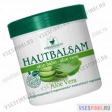 Hautbalsam. Крем ALOE VERA с питательными веществами 250мл