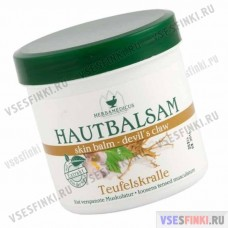 Hautbalsam. Крем DEVILS CLAW ROOT целебные травы 250мл