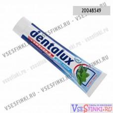 Dentalux Мята 125мл: Зубная паста