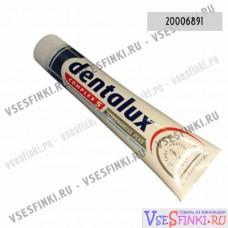 Dentalux отбеливание 125мл: Зубная паста