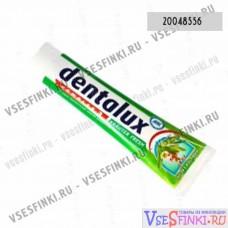 Dentalux Травянная 125мл: Зубная паста