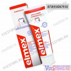 Elmex 75мл Kariessuoja: Зубная паста