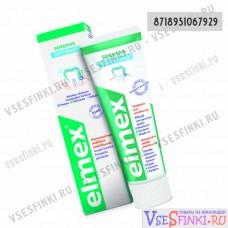 Elmex 75мл Sensitive Whitening: Зубная паста