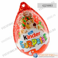Шоколадное яйцо Kinder Suprise joulu 20гр